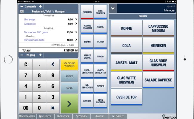 iKentoo iPad Kassa